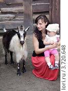 Женщина с ребенком рядом с козой. Стоковое фото, фотограф Денис Омельченко / Фотобанк Лори
