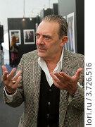 Купить «Король папарацци Рино Барилари», фото № 3726516, снято 10 сентября 2011 г. (c) Андрей Жухевич / Фотобанк Лори