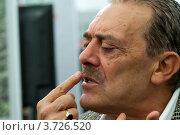Купить «Король папарацци Рино Барилари», фото № 3726520, снято 10 сентября 2011 г. (c) Андрей Жухевич / Фотобанк Лори