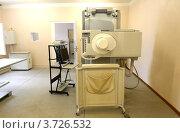 Купить «Рентгенологический кабинет», эксклюзивное фото № 3726532, снято 29 мая 2012 г. (c) Free Wind / Фотобанк Лори