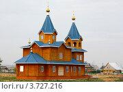 Купить «Новая церковь в селе Уйском, Челябинская область», фото № 3727216, снято 15 июля 2012 г. (c) Хайрятдинов Ринат / Фотобанк Лори