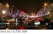 Купить «Машины на Елисейских полях ночью», видеоролик № 3730164, снято 14 февраля 2011 г. (c) Losevsky Pavel / Фотобанк Лори
