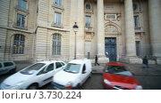 Купить «Библиотека Святой Женевьевы в Париже», видеоролик № 3730224, снято 11 февраля 2011 г. (c) Losevsky Pavel / Фотобанк Лори