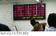 Купить «Информационное табло в визовом центре Италии», видеоролик № 3731652, снято 18 января 2011 г. (c) Losevsky Pavel / Фотобанк Лори
