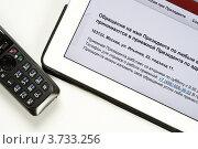 Звонок Президенту (2012 год). Редакционное фото, фотограф Александр Лопарев / Фотобанк Лори