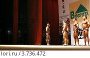 Купить «Церемония награждения среди спортсменов-мужчин на конкурсе по бодибилдингу и фитнесу в Москве. Таймлапс», видеоролик № 3736472, снято 31 мая 2011 г. (c) Losevsky Pavel / Фотобанк Лори