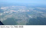 Купить «Вид на землю из иллюминатора самолета», видеоролик № 3740908, снято 24 апреля 2006 г. (c) Losevsky Pavel / Фотобанк Лори