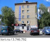 3-я Парковая улица дом № 4. Москва (2012 год). Редакционное фото, фотограф lana1501 / Фотобанк Лори