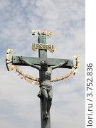 Купить «Распятие на Карловом мосту в Праге на фоне неба», фото № 3752836, снято 30 июня 2012 г. (c) Иван Демьянов / Фотобанк Лори