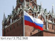 Купить «Москва. Кремль. Государственный флаг России», фото № 3752968, снято 10 мая 2012 г. (c) Владимир Ременец / Фотобанк Лори
