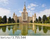 Купить «Москва, Московский государственный университет», фото № 3755544, снято 9 августа 2012 г. (c) ИВА Афонская / Фотобанк Лори