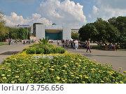 Купить «Парк Горького. Москва», эксклюзивное фото № 3756656, снято 12 августа 2012 г. (c) lana1501 / Фотобанк Лори