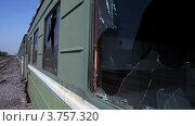 Купить «Разбитые стекла старого железнодорожного вагона», видеоролик № 3757320, снято 18 декабря 2011 г. (c) Losevsky Pavel / Фотобанк Лори