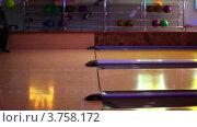 Купить «Боулинг клуб», видеоролик № 3758172, снято 22 декабря 2011 г. (c) Losevsky Pavel / Фотобанк Лори