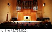 Купить «Татьяна Андрианова играет на органе», видеоролик № 3759820, снято 12 октября 2011 г. (c) Losevsky Pavel / Фотобанк Лори