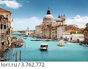Купить «Гранд-канал и базилика Санта-Мария делла Салюте, Венеция, Италия», фото № 3762772, снято 12 июня 2012 г. (c) Iakov Kalinin / Фотобанк Лори