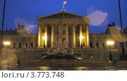 Купить «Здание парламента в Вене вечером, таймлапс», видеоролик № 3773748, снято 3 марта 2012 г. (c) Losevsky Pavel / Фотобанк Лори