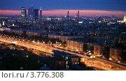 Купить «Вечерняя Москва», видеоролик № 3776308, снято 26 февраля 2012 г. (c) Losevsky Pavel / Фотобанк Лори