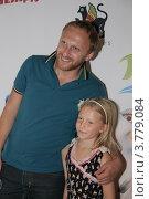 Купить «Гавр с дочкой», фото № 3779084, снято 19 августа 2012 г. (c) Архипова Екатерина / Фотобанк Лори