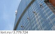 Купить «Мойщики окон, таймлапс», видеоролик № 3779724, снято 26 мая 2012 г. (c) Losevsky Pavel / Фотобанк Лори