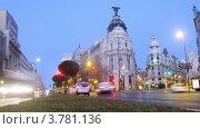 Купить «Поток машин рядом с отелем Метрополь утром, Мадрид, таймлапс», видеоролик № 3781136, снято 20 апреля 2012 г. (c) Losevsky Pavel / Фотобанк Лори