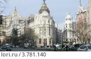 Купить «Машины едут мимо отеля Метрополь в Мадриде, таймлапс», видеоролик № 3781140, снято 20 апреля 2012 г. (c) Losevsky Pavel / Фотобанк Лори