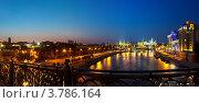 Купить «Москва-река в ночью. Россия», фото № 3786164, снято 18 февраля 2018 г. (c) Яков Филимонов / Фотобанк Лори