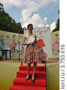 Купить «Награждение победителей. ВелоПарад «Леди на велосипеде» в парке «Сокольники». Москва», эксклюзивное фото № 3793616, снято 5 августа 2012 г. (c) lana1501 / Фотобанк Лори