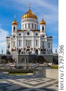 Храм Христа Спасителя (2012 год). Стоковое фото, фотограф Андрей Левошко / Фотобанк Лори