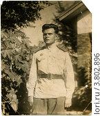 Лейтенант Советской Армии, награжденный орденом Красной Звезды, Маньчжурия, Китай, 1945 год. Редакционное фото, фотограф Игорь Головнёв / Фотобанк Лори