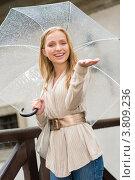 Купить «Счастливая девушка с прозрачным зонтом на прогулке», фото № 3809236, снято 12 июня 2012 г. (c) CandyBox Images / Фотобанк Лори