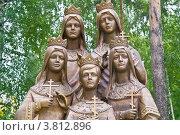 Купить «Последняя русская императрица с детьми», фото № 3812896, снято 26 января 2000 г. (c) Parmenov Pavel / Фотобанк Лори