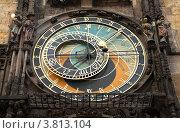 Купить «Прага. Астрономические часы (Orloj) на башне Староместской ратуши», фото № 3813104, снято 30 января 2011 г. (c) Виктория Катьянова / Фотобанк Лори