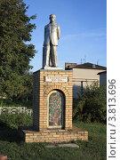 Купить «Памятник В. Володарскому в Курлово», эксклюзивное фото № 3813696, снято 2 сентября 2012 г. (c) Игорь Веснинов / Фотобанк Лори