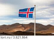 Купить «Флаг Исландии на фоне исландского пейзажа», фото № 3821864, снято 13 августа 2012 г. (c) Анастасия Золотницкая / Фотобанк Лори