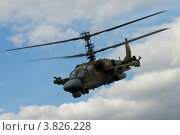 """Купить «Вертолеты Ка-52 """"Аллигатор"""" в небе», фото № 3826228, снято 17 июня 2019 г. (c) Matwey / Фотобанк Лори"""