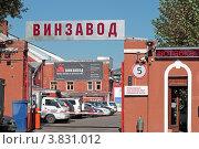 Купить «Центр современного искусства «Винзавод». Москва», эксклюзивное фото № 3831012, снято 13 сентября 2012 г. (c) Сергей Соболев / Фотобанк Лори
