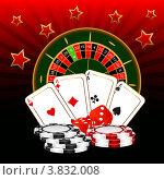 Рулетка, игральные карты, кости и фишки казино. Стоковая иллюстрация, иллюстратор Silanti / Фотобанк Лори