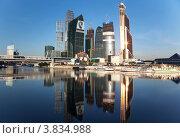 Купить «Москва-сити», фото № 3834988, снято 14 сентября 2012 г. (c) Наталья Волкова / Фотобанк Лори