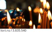 Купить «Горящие свечи крупным планом», видеоролик № 3835540, снято 14 сентября 2012 г. (c) Mikhail Erguine / Фотобанк Лори