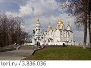 Успенский собор во Владимире (2012 год). Редакционное фото, фотограф Коршунов Владимир / Фотобанк Лори