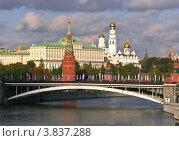 Купить «Вид Кремля со стороны Москвы-реки», фото № 3837288, снято 10 октября 2009 г. (c) Victoria Demidova / Фотобанк Лори