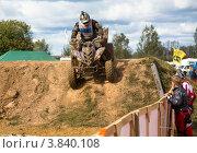 Спортсмен на квадроцикле участвует в гонках по Кантри Кроссу (2012 год). Редакционное фото, фотограф Николай Винокуров / Фотобанк Лори