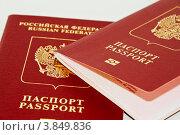 Два заграничных паспорта. Стоковое фото, фотограф Евгений Егоров / Фотобанк Лори