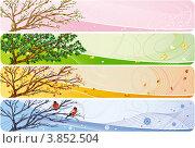 Купить «Иллюстрация с деревом, изменяющимся в течении года», иллюстрация № 3852504 (c) Савицкая Татьяна / Фотобанк Лори