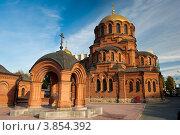 Купить «Новосибирск. Собор во имя Александра Невского», фото № 3854392, снято 11 сентября 2012 г. (c) Matwey / Фотобанк Лори