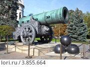 Купить «Царь-пушка в Кремле», фото № 3855664, снято 14 сентября 2012 г. (c) Наталья Волкова / Фотобанк Лори