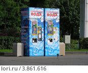 Купить «Автоматы с газированной водой на ВВЦ (ВДНХ). Москва», эксклюзивное фото № 3861616, снято 14 сентября 2012 г. (c) lana1501 / Фотобанк Лори