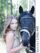 Купить «Девушка и лошадь», фото № 3866448, снято 22 сентября 2012 г. (c) Андрей Батурин / Фотобанк Лори