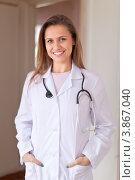 Купить «Счастливая девушка-доктор», фото № 3867040, снято 22 сентября 2012 г. (c) Яков Филимонов / Фотобанк Лори
